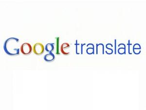google-traduction-logo