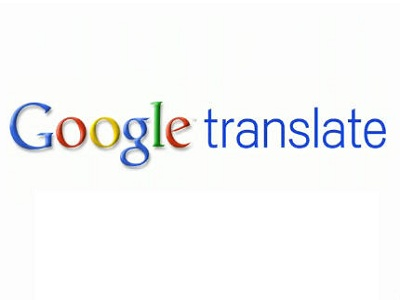 google-traduction-logo